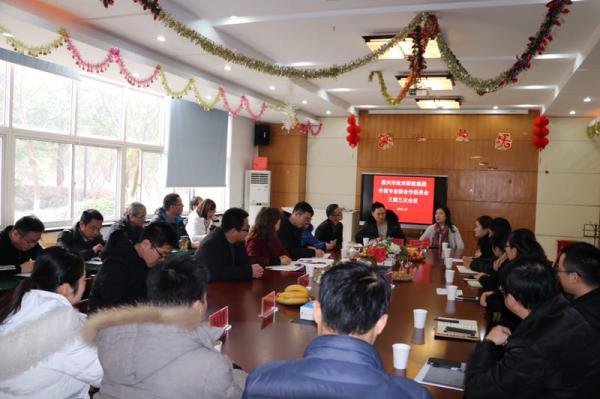 欣禾职教集团外贸专业群产学合作委员会三届...