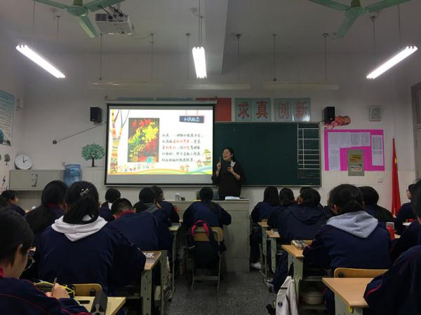 0408新风采 新征程——记秀水中专新教师汇报课活动-蒋雯1.JPG
