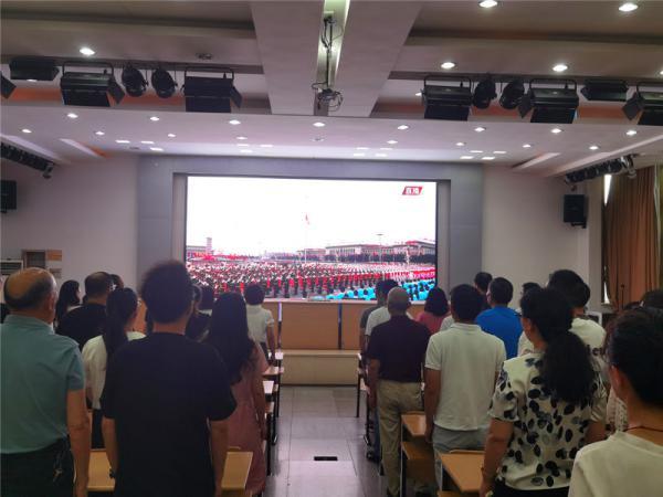 0701弘扬光荣传统 赓续红色血脉——秀水中专组织收看中央庆祝中国共产党成立100周年大会-史源2.jpg