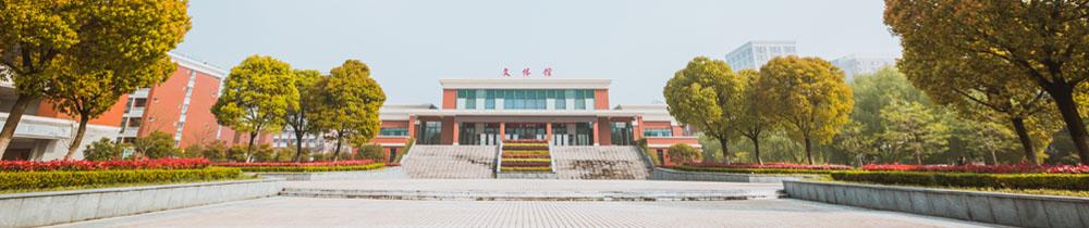 秀水文体馆